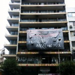 delta-squat_thessaloniki