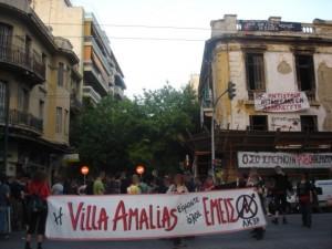 villa_amalias