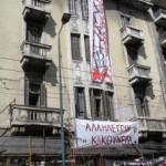 Athens_Skaramanga_katalipsi