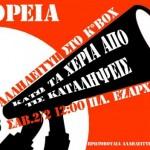 K-Vox_soli_demo_poster