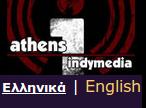 Athens-Indymedia