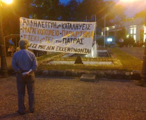 august-2013_anarchist-group-baruti-in-veria_in-solidarity-with-evicted-squats-in-patras_greece
