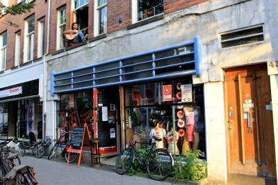 Joe's Garage, autonomous social centre in a squat in Amsterdam Oost