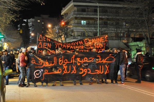 20160107_Thessaloniki_solidarity_demo_for_migrants_housing_squat_Orfanotrofeio_1