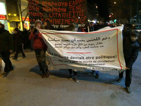 20160107_Thessaloniki_solidarity_demo_for_migrants_housing_squat_Orfanotrofeio_4