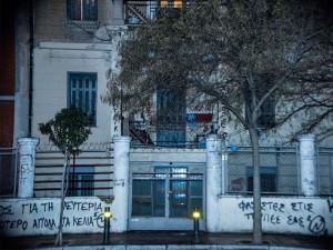 20160315_Athens_Fascist_Molotov_Attack_at_Vankouver_Apartment_Squat