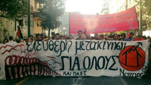 201606_protest_athens