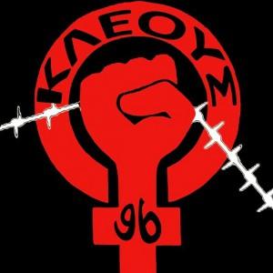 Kleous96_Exarchia_Athens