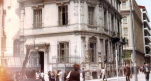1974-sourmeli