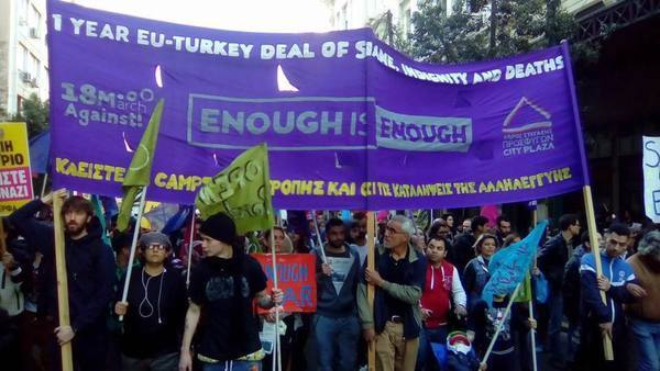 Demonstration against racism, fascism, austerity and the EU-Turkey immigration policy, 18 March 2017, Athens