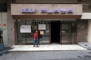 City_Plaza_Athens