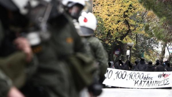 https://en.squat.net/wp-content/uploads/en/2019/12/20191222_Marousi_Athens_3.jpg