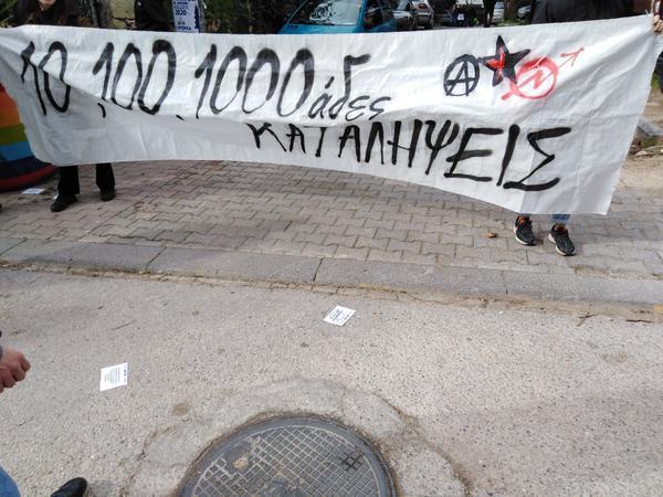 https://en.squat.net/wp-content/uploads/en/2019/12/20191222_Marousi_Athens_5.jpg